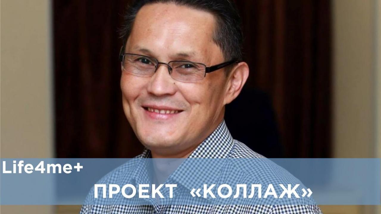"Коллаж: ""Кыргызстану не нужен Дудь"", — Айбар Султангазиев"