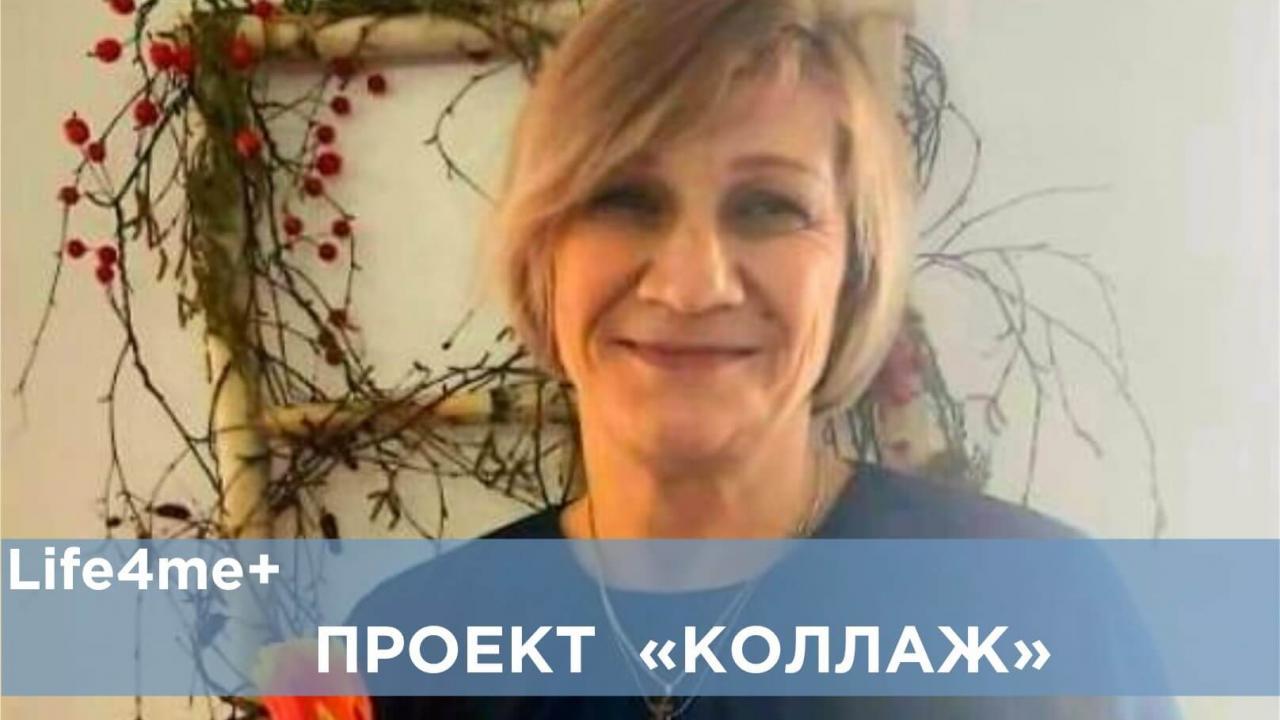 """Коллаж: """"Думаю, это рука Божья"""", - Ирина Теплинская"""