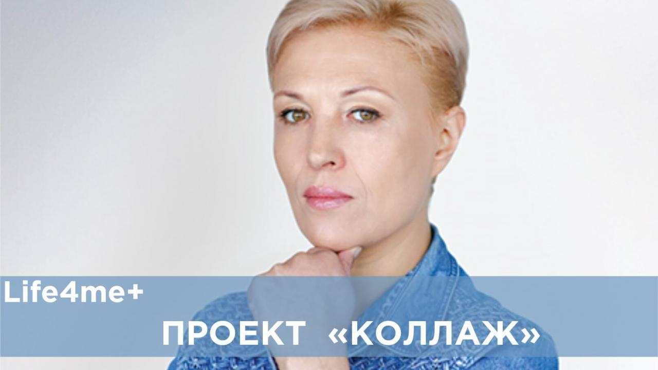 """Коллаж: """"Пусть на работу не выходят, у одного из них СПИД"""", - Светлана Лебедева"""