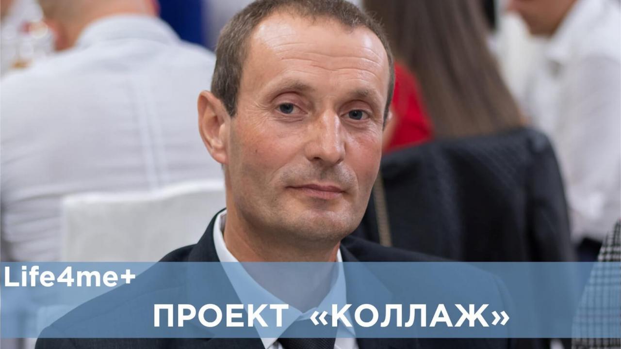 """Коллаж: """"Думал, что не выживу: ВИЧ, туберкулез, подозрение на рак"""", - Виталий Порческу"""