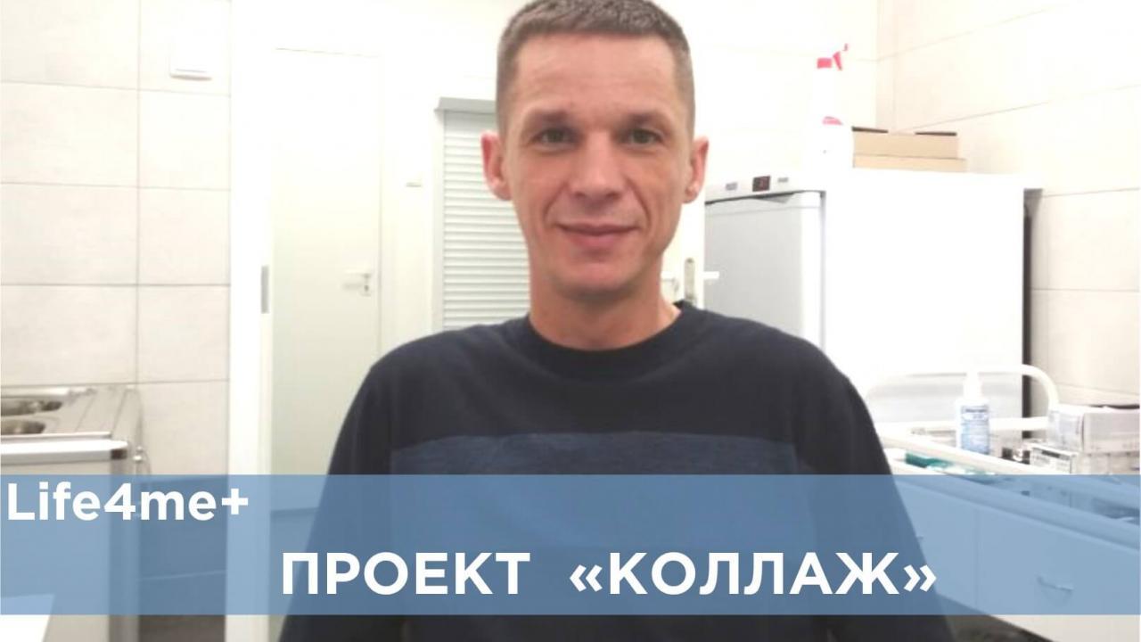 """Коллаж: """"Я за матриархат"""", - Андрей Скворцов"""