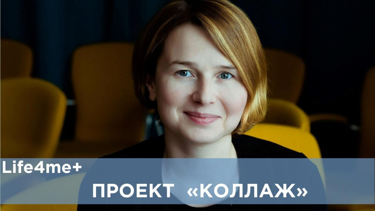 """Коллаж: """"Помощи не надо, главное дайте работать"""", -  Наталья Устюжанина - изображение 1"""