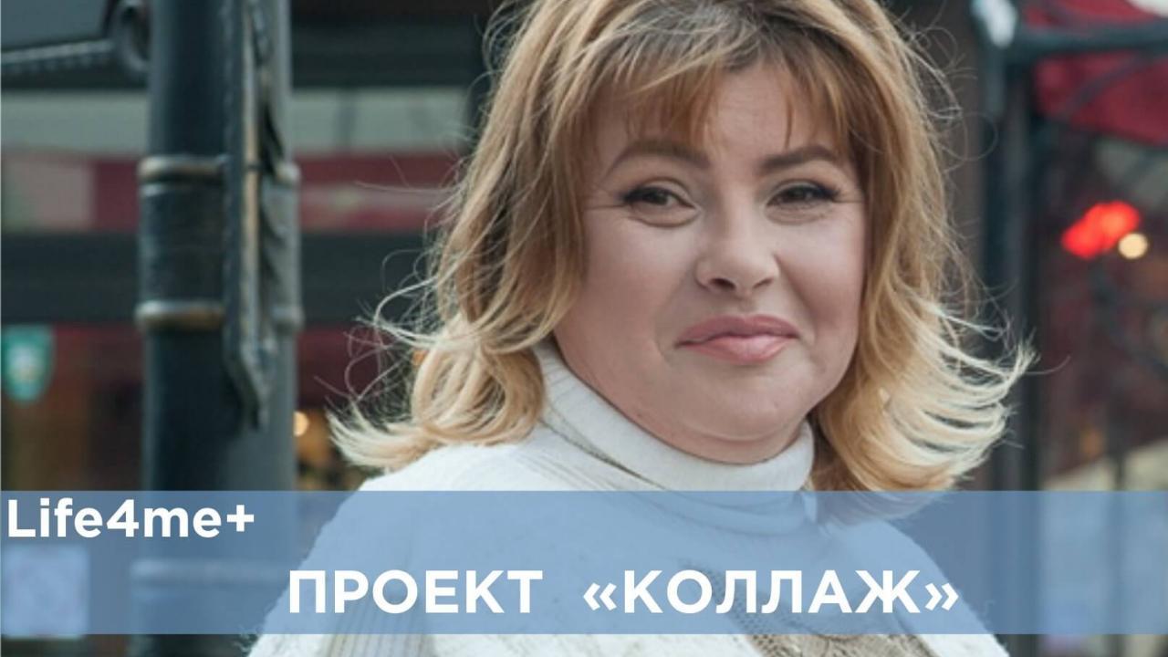 """Коллаж: """"Молилась о том, чтобы дожить до 18-летия сына"""", - Алёна Лисник"""