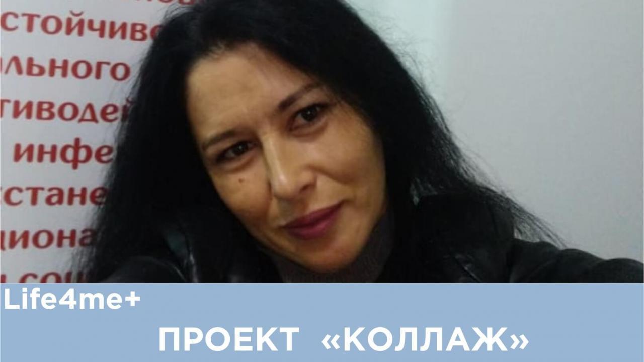 """Коллаж: """"Дочь сказала, что ВИЧ - это не страшно"""", - Кристина Катарага"""