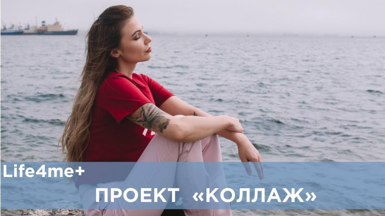 """Коллаж: """"Нет менее опасных наркотиков"""", - Яна Колпакова - изображение 1"""