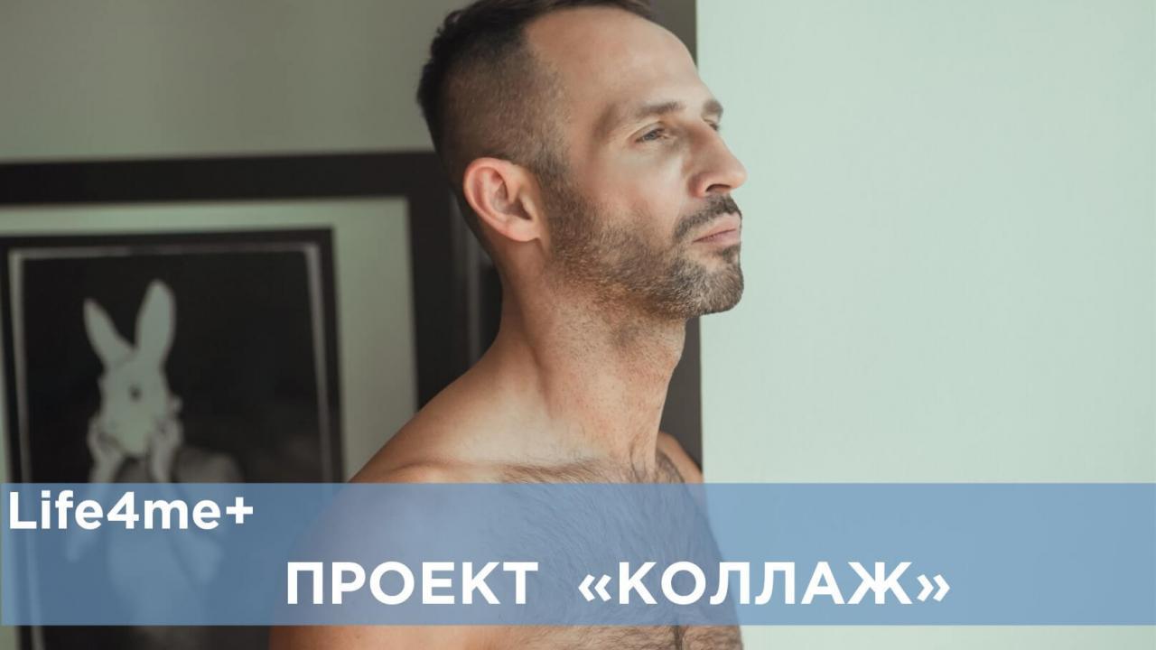 """Коллаж: """"В России я никому не говорил, что снимаюсь в порно"""", - Вадим Романов - изображение 1"""