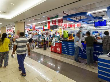Carrefour Century Mall Dubai