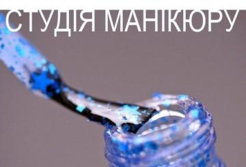 Студія Манікюру - фото