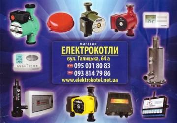 Електрокотли - фото