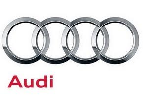 Audi Центр Хмельницький