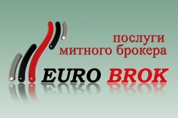EURO BROK - фото