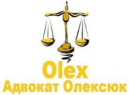 Олексюк Любомир Васильович - фото