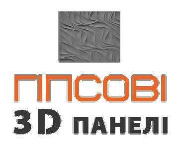 Гіпсові 3D панелі - фото