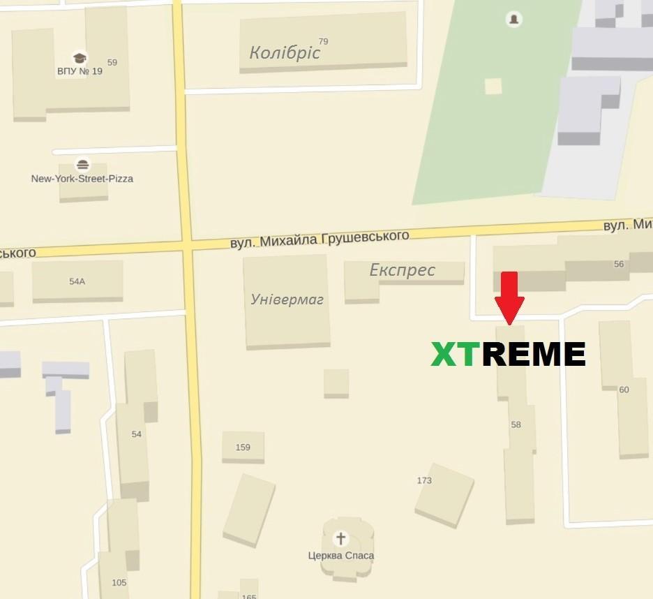 Xtreme - фото 2