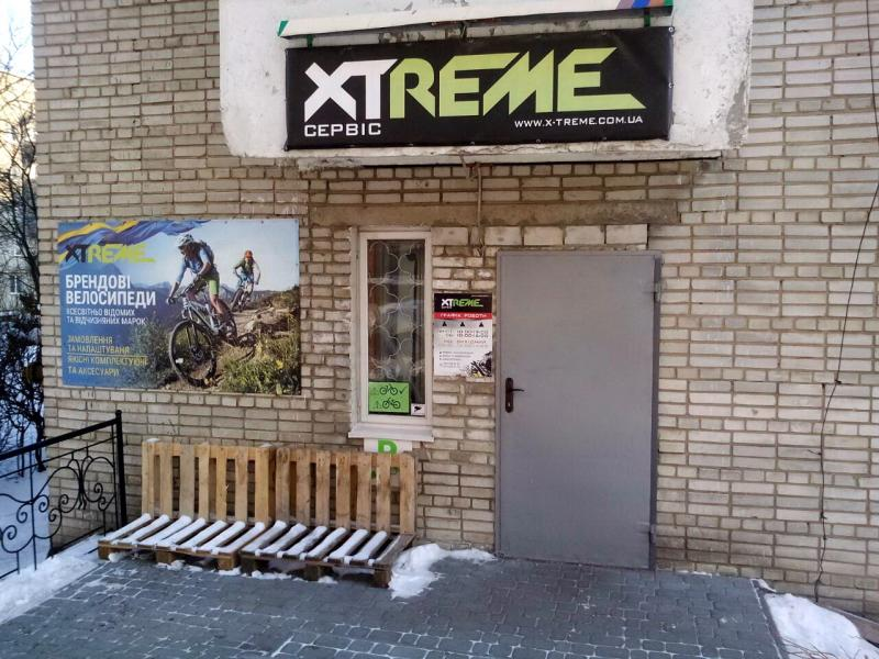 Xtreme - фото 4
