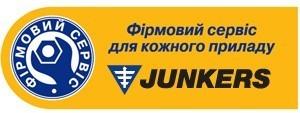 Юнкерс-сервіс