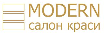 Модерн - фото