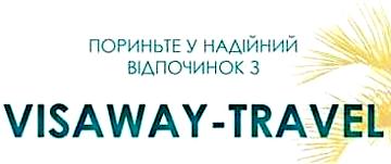 Visaway Travel - фото