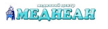 Меднеан - фото