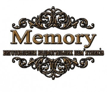 Memory - фото