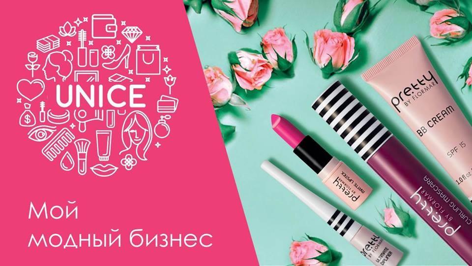 Unice Multibrand - фото 1