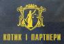 Пелих О.З. і Квятковська О.А.