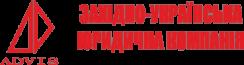Західно-українська юридична компанія