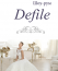 Дефіле