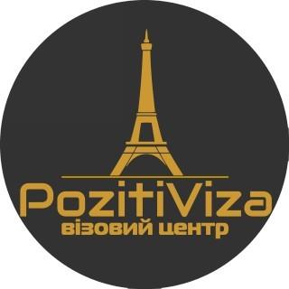 PozitiViza - фото