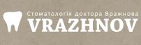 Стоматологічна клініка доктора Вражнова