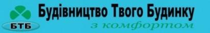 БТБ-Комфорт