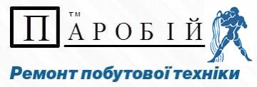 Паробій - фото