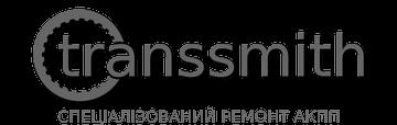 Transsmith - фото