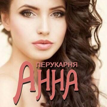 Анна - фото