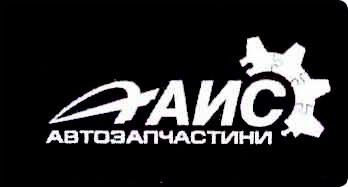 АІС АЗЧ Маркет - фото