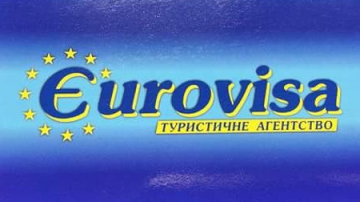 Eurovisa