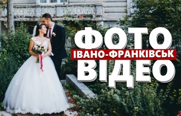 Kosheliuk/Film and Photo - фото