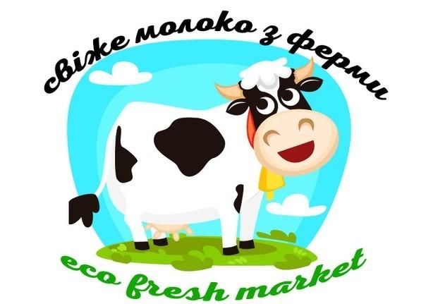 Eco Fresh Market - фото 2