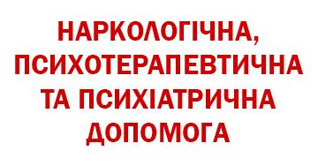 Жураківський В.Й. - фото