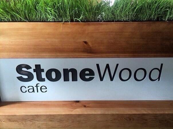StoneWOOD cafe - фото 5