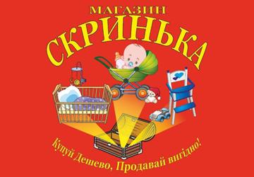 Магазин дитячих товарів