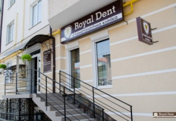Royal Dent - фото