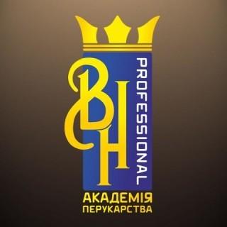 Академія перукарського мистецтва Володимира Новоградського
