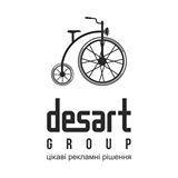 DesArt Group