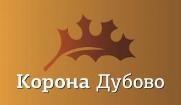 Корона Дубово