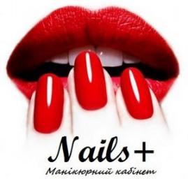 Nails + - фото