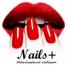Nails +
