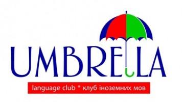 Umbrella Language Club - фото