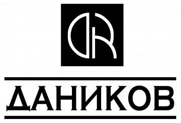 Даников