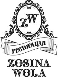 Зосина Воля - фото